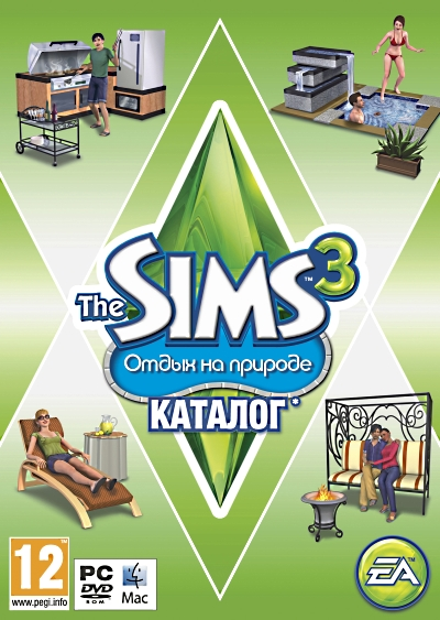 The Sims 3: Отдых на природе / The Sims 3: Outdoor Living Stuff